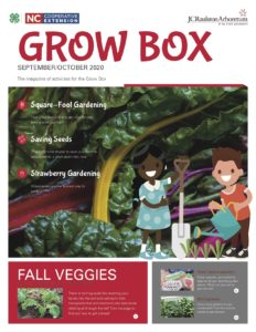 image of the grow box september magazine